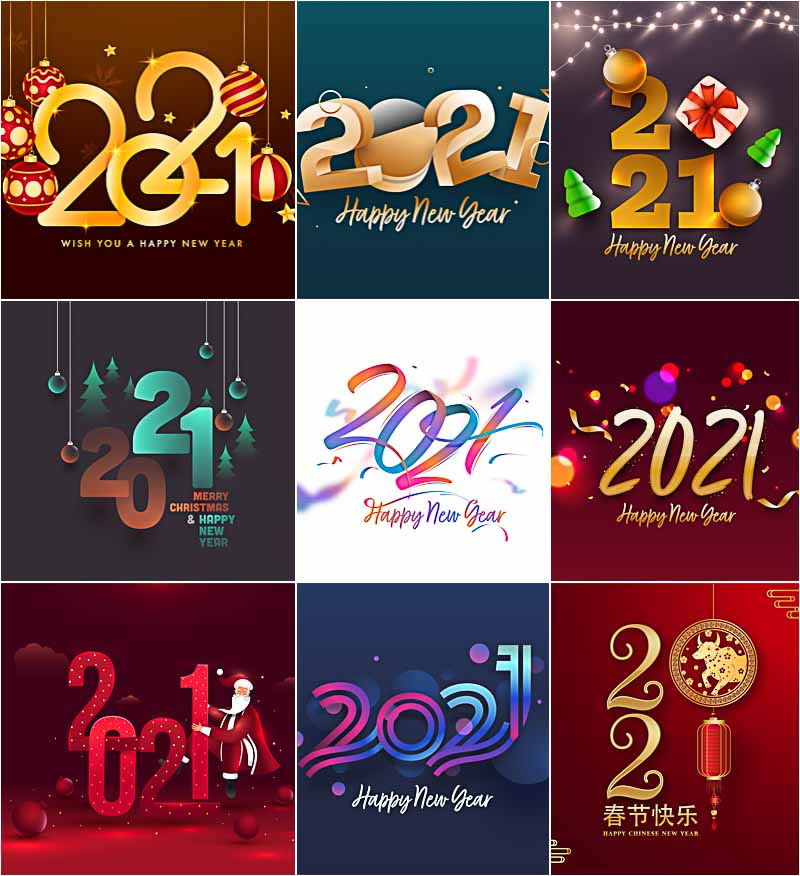 Download Decorative Text New Year 2021 Colorful Design | Free download